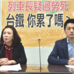 國民黨團呼籲二修《勞基法》,執政黨務必三思而後行