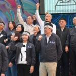 抗議《農田水利會組織通則》修正草案,藍委立院外抗議
