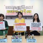 酒類食安品質誰保障?立委將推動《菸酒管理法》之修法