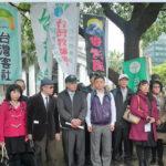 獨派團體到監院向監委陳師孟陳情,要求調查扁案!
