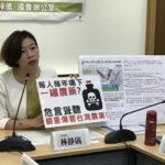 媒體報台灣每人每年喝下一瓶鋁罐量農藥,立委林靜儀邀茶農呼籲:應訂定不實謠言究責機制!