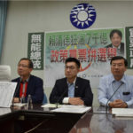 國民黨團抨擊民進黨政府狂灑7千億政策買票,李俊俋:建設地方國民黨都反對?