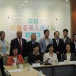 東吳大學張佛泉人權研究中心成立「模擬亞洲人權法院」