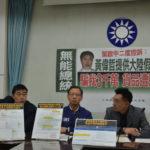葉啟中二度控訴黃偉哲,國民黨團要檢調單位儘速查明真相
