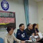 國民黨團要求中選會副主委副陳朝建也應請辭下台!