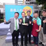 李俊俋:習談話充滿敵意,戳破中國國民黨九二共識的政治騙局