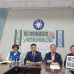 國民黨立院團痛批蘇貞昌提名李進勇任中選會主委,讓獨立機關成為酬庸!