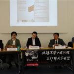 人權團體在日內瓦呼籲聯合國人權理事會:要求立刻釋放李明哲