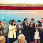 亞太國會議員聯合會   蔡英文希望各會員國攜手合作  創造亞太地區的嶄新局面