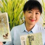 蔡培慧四月起將出任行政院中辦執行長,協助發展中部經濟圈