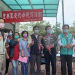 立委張廖萬堅結合政商界人士舉辦「高麗菜義買-防疫送愛心」 善款捐給南台中家扶中心
