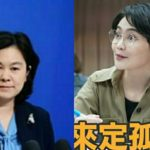 捐贈口罩協助防疫   美國國務院稱讚台灣是民主典範   中國警告台灣要小心      賴品妤反嗆「中國自己皮才要繃緊吧」!