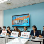 立法院國民黨團舉辦「跟蹤騷擾法盡速立法」記者會