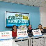 國民黨團:把豬標章當便利貼?置國人的健康於不顧!