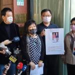 藍委葉毓蘭提起刑事自訴告《自由時報》並求償新台幣5000萬元