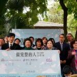 人權會與民間團體合作「海光人權講堂」