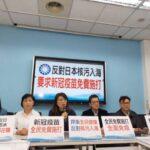 國民黨團:反對日本核污入海 ,要求新冠疫苗免費施打